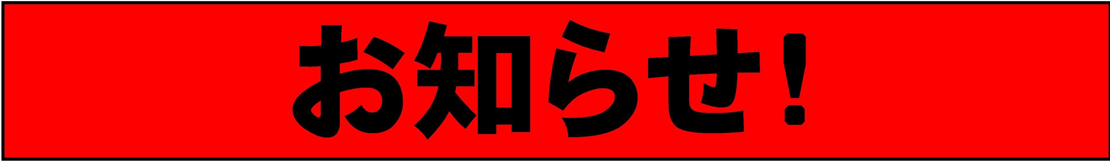 素材-126