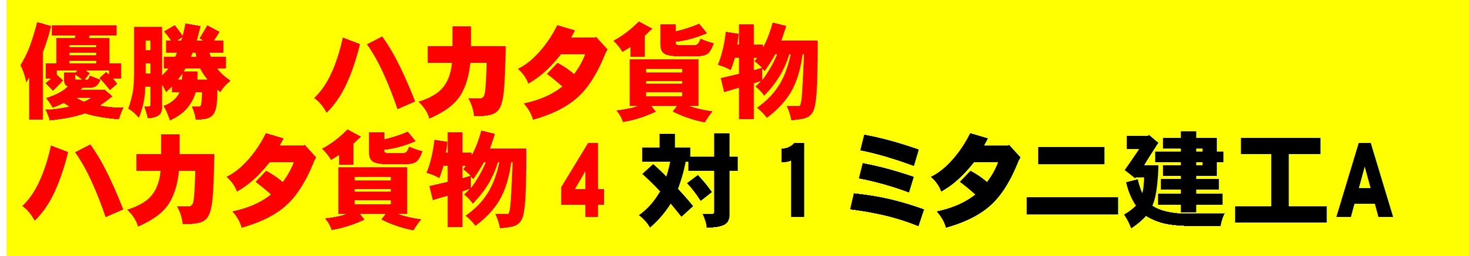 素材-208 - コピー