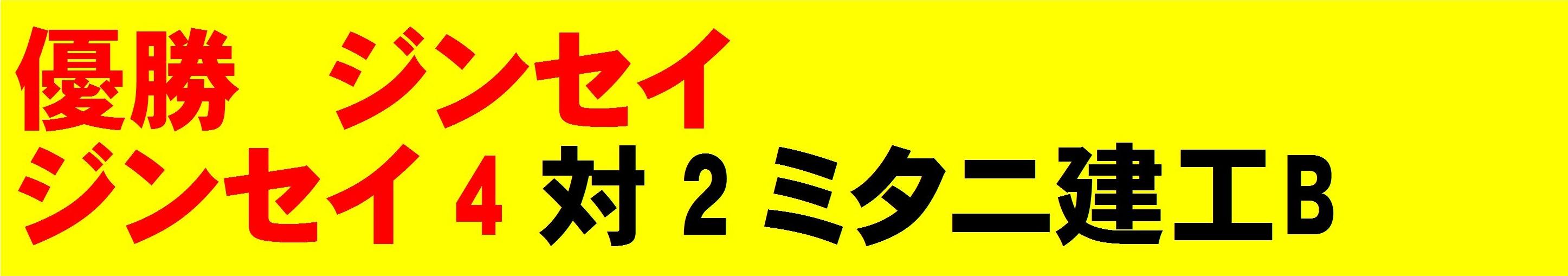 素材-216