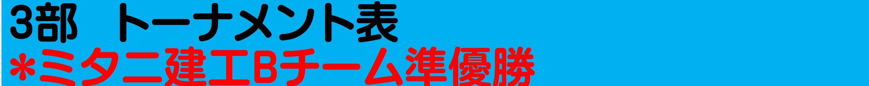 素材-218 - コピー (2)